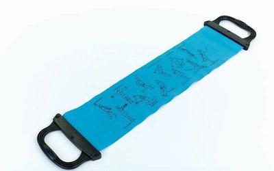 Лента эспандер с ручками для пилатеса 2065B размер 0,75мx15смx0,65мм