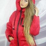 Новинка Зимняя женская курточка Алекс