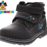 Демисезонные ботиночки для мальчика 25-30р. Шалунишка