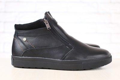 Ботинки мужские, зимние, кожаные, черные, на меху, с замочками