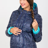 Двухсторонняя куртка для беременных, меланжевый принт аквамарин