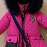 Зимняя куртка Д-4