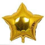 Надувные шарики шары фольгированные для праздника день рождения годовщина