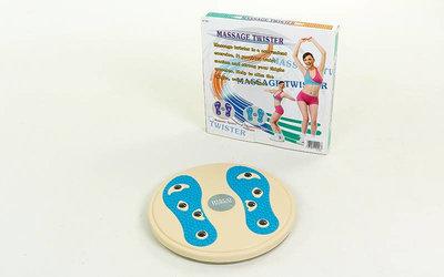 Диск здоровья с массажером рефлекторных зон на стопах Massage Twister P-707 диаметр 28см