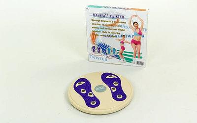Диск здоровья с магнитами и массажером рефлекторных зон на стопах Грация P-706 диаметр 28см