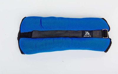 Утяжелители манжеты для рук и ног 1102-5 вес 2x2,5кг