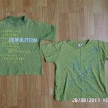 футболки 110-116см