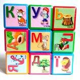 Великі дитячі кубики Абетка укр.мова , алфвит, кубики,азбука