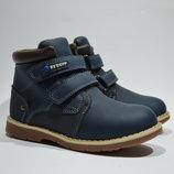 Демиcезонные Красивые синие черные ботинки для мальчика KLF.Bessky р. р. 23, 24, 28, 30