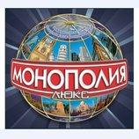 Настольная игра Монополия Люкс 20260 экономическая игра