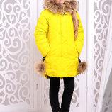 Теплая и Яркая Зимняя куртка с натуральным мехом Вика-Дочка 128-146р