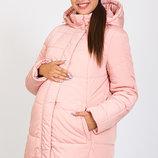 Очень теплая и стильная зимняя куртка для беременных, пудра