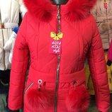 Зимнее подростковое пальто на девочку Бубон Размеры 38- 44 Хит Продаж