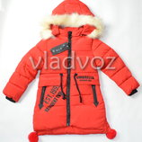 Демисезонное пальто, куртка для девочки утепленное евро зима 4-9 лет красная 3474
