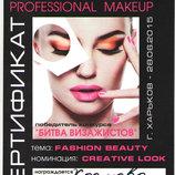 Выпускной профессиональный макияж, омолаживающий,дневной, вечерний, свадебный, праздничный, Nud