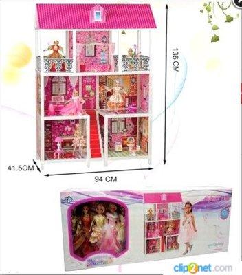 Кукольный домик с мебелью 5-ть кукол 66885