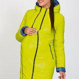 Двухстороннее пальто для беременных, салатовое с синим