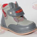 Ортопедические ботинки Шалунишка. размеры 20-25