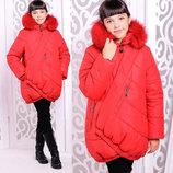 Зимняя куртка для девочки Куртка «Элис», красная