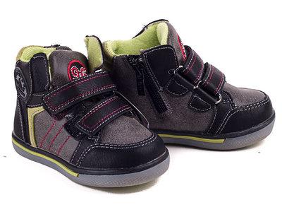 03a164d18 Демисезонные ботинки Солнце р.21-24: 280 грн - детская демисезонная ...