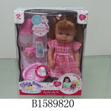 Кукла музыкальных с набором с аксессуарами , в коробке 28,0 12,0 37,0см