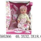 Пупс функциональный Baby Born пьет, писает, с с аксессуарами , в коробке 40,3 32,3 18,0см