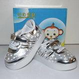 Кроссовки для девочек серебряные светящиеся 22-25