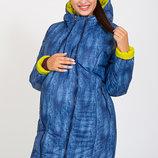Удлиненная куртка для беременных, принт синий джинс с салатовым