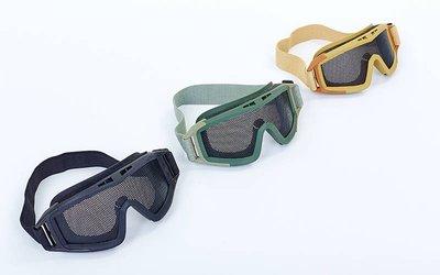 Защитные очки для военных игр пейнтбола и страйкбола 5549 3 цвета