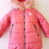Зимние пальто Принцеса 98-122