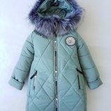 Зимнее пальто Милана 122-146