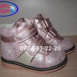 Ботинки на девочку арт.ХС16-35 р.21-26 Солнце демисезонные ботинки демісезонні сонце на дівчинку