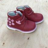 Ботинки Clibee демисезонные для девочек