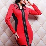 Красное трикотажное облегающее платье на молнии, р.42 S , 44 M