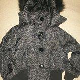 Осенняя куртка Маталан 3г,