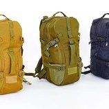 Рюкзак тактический штурмовой TY-119, 3 цвета объем 30л, размер 50х29х19см