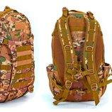 Рюкзак тактический штурномой 9396, 4 цвета объем 30л, размер 49х27х18см