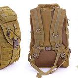 Рюкзак тактический штурмовой 9900, 3 цвета объем 30л, размер 45х32х15,5см