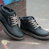 Подростковые кожаные зимние ботинки с молинией детские подростковые 35-39 рр