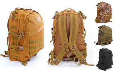 Рюкзак тактический штурмовой трехдневный 3D, 4 цвета объем 40л, размер 47х34х17см