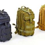 Рюкзак тактический штурмовой 3P, 3 цвета объем 35л, размер 42х22х35см