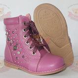 Демисезонные ботинки Шалунишка. размеры24-28, 3-цвета