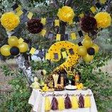 Готовый праздник. Все для праздника в желто-шоколадном стиле на день рождение