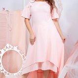 Платье акционная цена