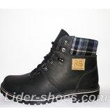 Мужские ботинки зимние на шнурках