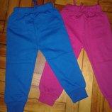 Стильные спортивные штаны,мальчик 1-8лет ,хлопок,Турция ,отличное качество синие .