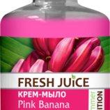 Крем-Мыло с маслом кокоса Розовый банан с дозатором Fresh Juice Pink Banana Cream Soap