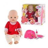 Пупс Baby Born BB 8001-5. 9 функций, аксессуары