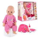 Пупс Baby Born BB 8001-1 9 функций, аксессуары