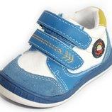 Кроссовки осенние бело-голубые для мальчика и девочки, 15LS896C, Тм Солнце , Размеры 20, 21, 22, 2